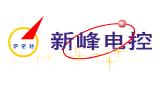 绍兴市新峰电控成套设备有限公司